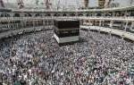 Arab Saudi Belum Beri Lampu Hijau Penambahan Kuota Haji Indonesia